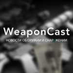 WeaponCast https://www.weaponcast.com/