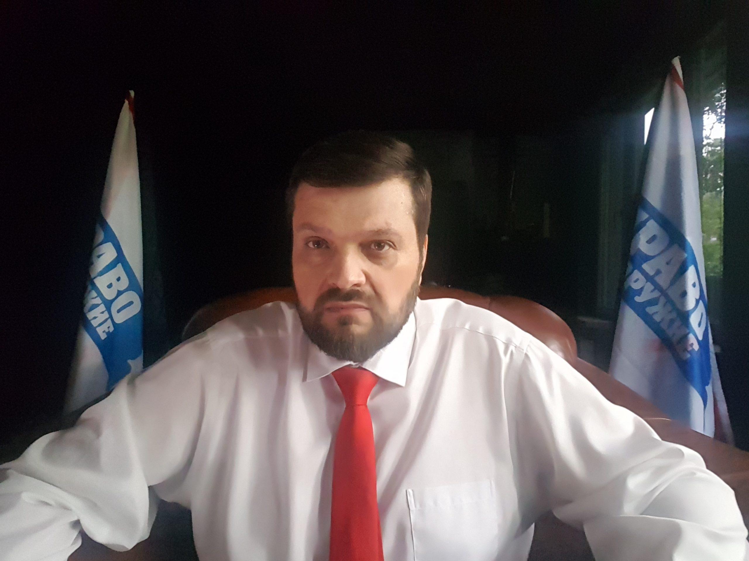 Ванеев Вячеслав Владимирович
