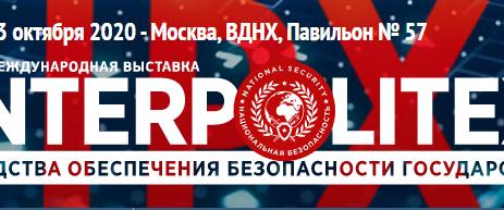 """""""Право на оружие"""" на ПОЛИТЕХ 2020"""