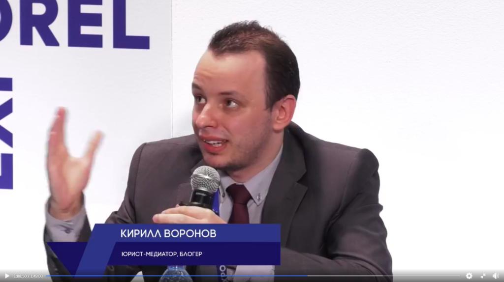 """""""Право на оружие"""" на """"ОрёлЭкспо-2020"""" Воронов"""