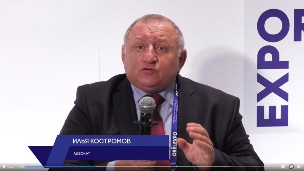 """""""Право на оружие"""" на """"ОрёлЭкспо-2020"""" Костромов"""
