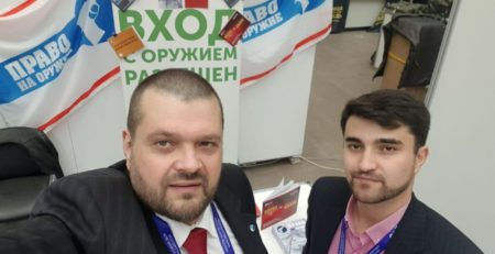 """ОрёлЭкспо-2021 """"Право на оружие"""""""